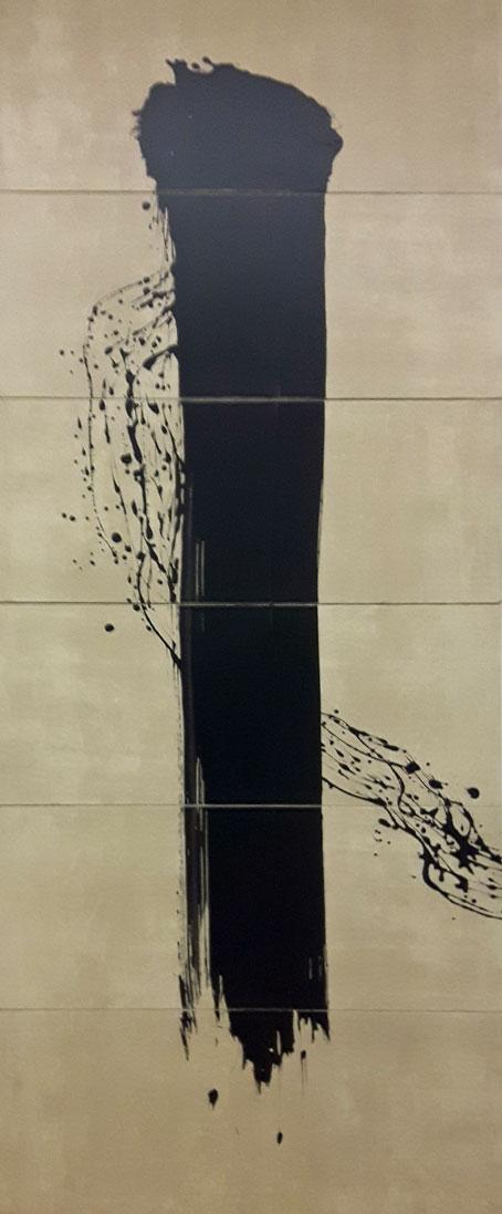 Fabienne-Verdier---L'Un